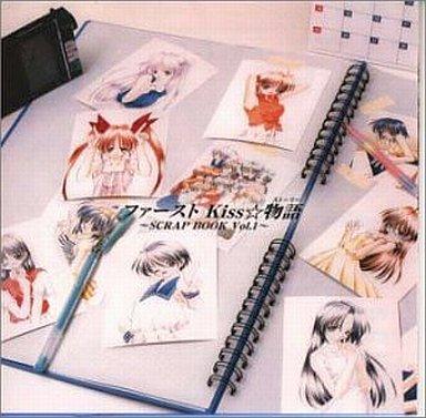 【中古】CDアルバム ファーストKiss☆物語 SCRAP BOOK Vol.1