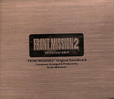 【中古】CDアルバム フロントミッションセカンド オリジナルサウンドトラック