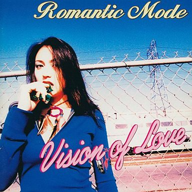 ROMANTIC MODE / Vision of Love