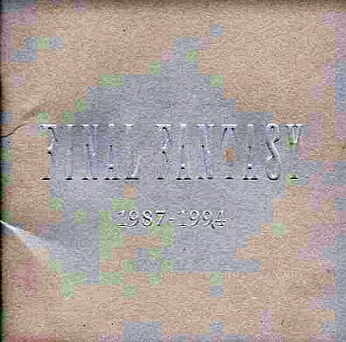 【中古】アニメ系CD FINAL FANTASY 1987-1994 [通常版]