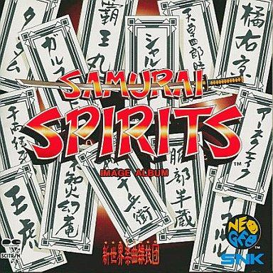 【中古】CDアルバム サムライスピリッツ イメージアルバム