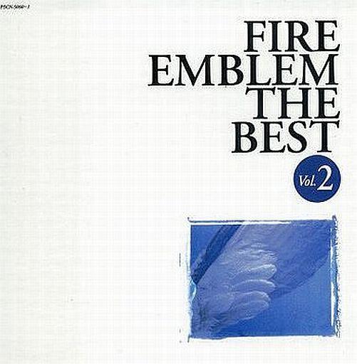 FIRE EMBLEM THE BEST Vol.2 | ...
