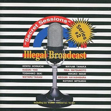 【中古】アニメ系CD SecretSessionsSeries2 IllegalBroadcast