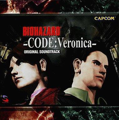 【中古】アニメ系CD BIOHAZARD CODE:Veronica オリジナルサウンドトラック