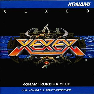 XEXEX(ゼクセクス) コナミ矩形波...