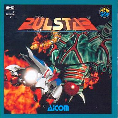 【中古】CDアルバム PULSTAR / AICOM