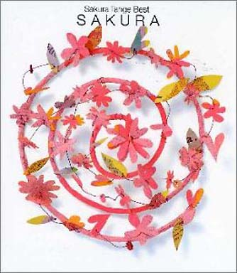 丹下桜の画像 p1_22
