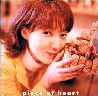 笠原弘子の画像 p1_16