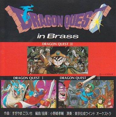 【中古】アニメ系CD ドラゴンクエスト・イン・ブラス