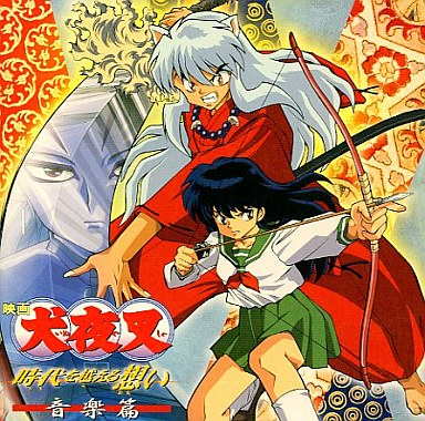 Inuyasha Theatrical Thoughts beyond the Ages Music