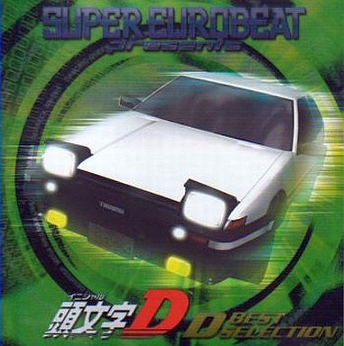 【中古】アニメ系CD 頭文字D D BEST SELECTION SUPER EUROBEAT presents