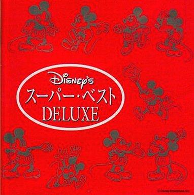 【中古】アニメ系CD ディズニー スーパー・ベスト DELUXE(日本語版)