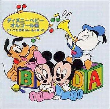 【中古】アニメ系CD ディズニー・ベビー オルゴール編 泣いてた赤ちゃん、もう笑った