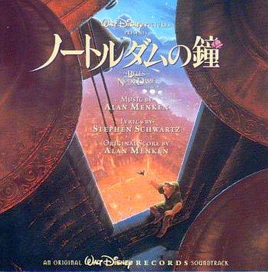 【中古】アニメ系CD ノートルダムの鐘 オリジナル・サウンドトラック(日本語版)