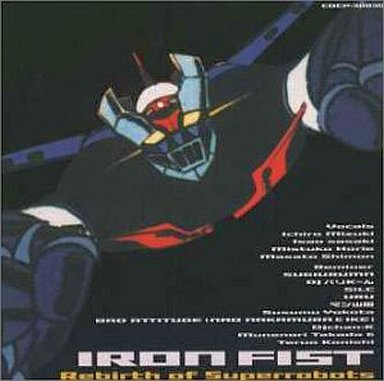 【中古】CDアルバム Iron Fist?Rebirth of Superrobots?