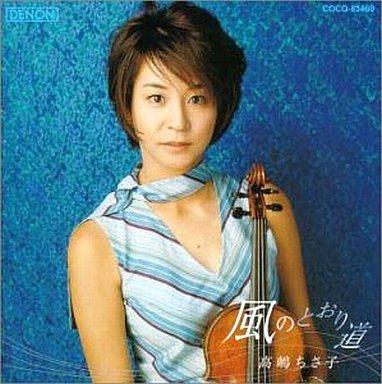 Chisako Takashima (vn) / Path of the wind