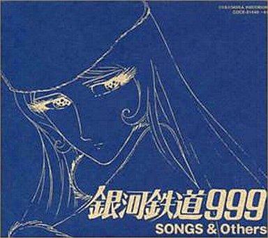 【中古】CDアルバム 銀河鉄道999 SONGS&Others