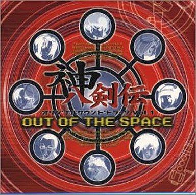 【中古】アニメ系CD 神八剣伝 Original Sound Track Vol.1 OUT OF TEH SPACE