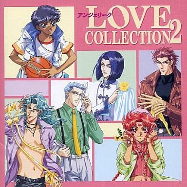 Angelique - Love Collision 2 -