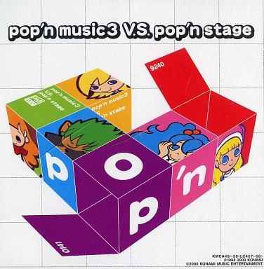 pop'n music3 V.S. pop'n stage