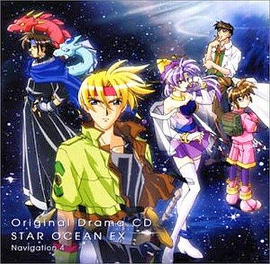 【中古】アニメ系CD スターオーシャンEX 第4巻