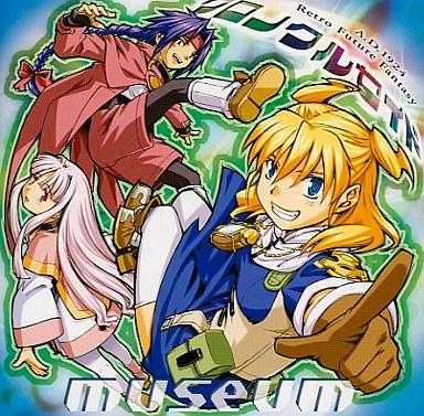 【中古】アニメ系CD クロノクルセイド museum