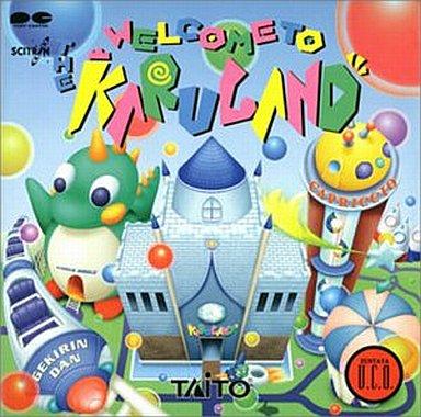 【中古】アニメ系CD パズルボブル・逆鱗弾 他 ?WELCOME TO THE karu. LAND?
