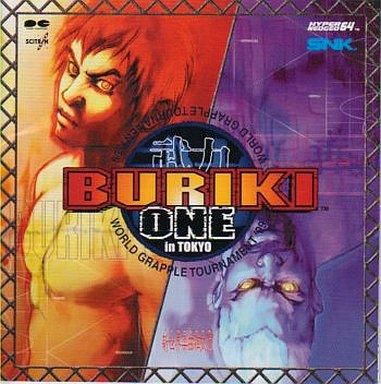 【中古】アニメ系CD 武力 BURIKI ONE WORLD GRAPPLE TOURNAMENT'99in TOKYO