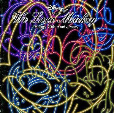 【中古】アニメ系CD ディズニー/We Love Mickey -Happy 70th Anniversary-