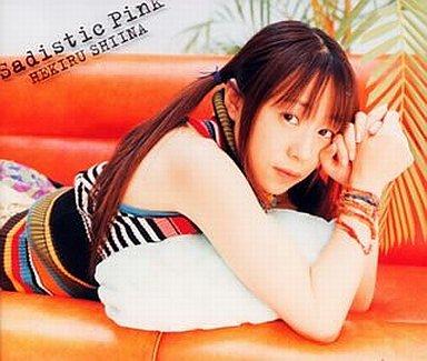 Shiina Hekiru / Sadistic Pink (Limited Edition)