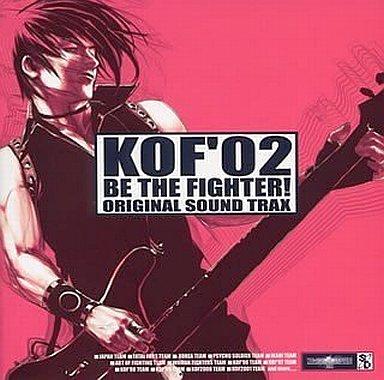 【中古】CDアルバム THE KING OF FIGHTERS 2002 オリジナル・サウンド・トラックス