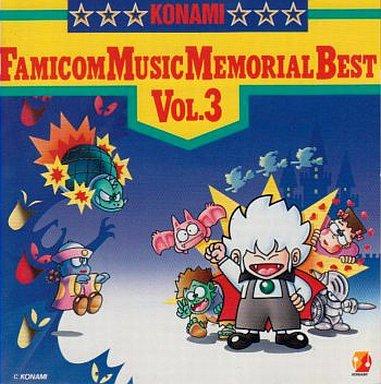 【中古】アニメ系CD コナミ ファミコンミュージック メモリアルベスト VOL.3