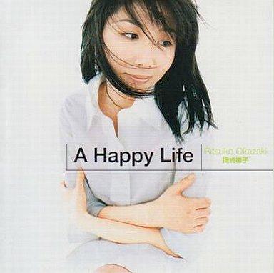岡崎律子の画像 p1_3