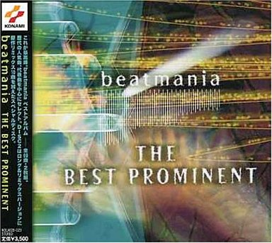 beatmania ザ ベスト プロミネント