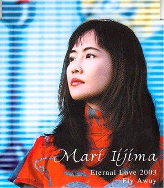 飯島真理/Eternal Love 2003 ギ...