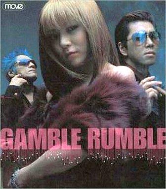 move gamble rumble 映画 頭文字d third stage オープニングテーマ