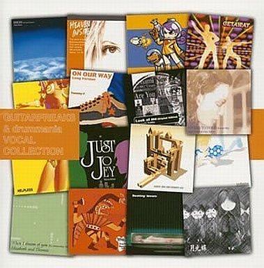 GUITARFREAKS & drummania VOCAL COLLECTION