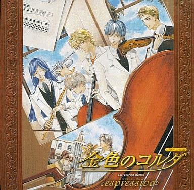 【中古】アニメ系CD 金色のコルダ ヴォーカル集?espressivo?