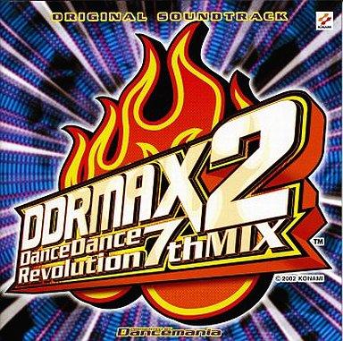 【中古】アニメ系CD DDRMAX2 オリジナル・サウンドトラック