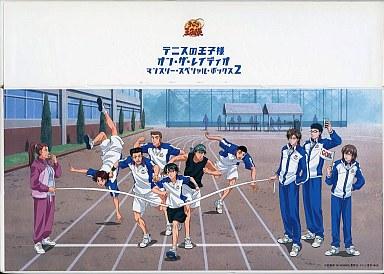 テニスの王子様 オン・ザ・レイディオ マンスリー・スペシャル・ボックス2