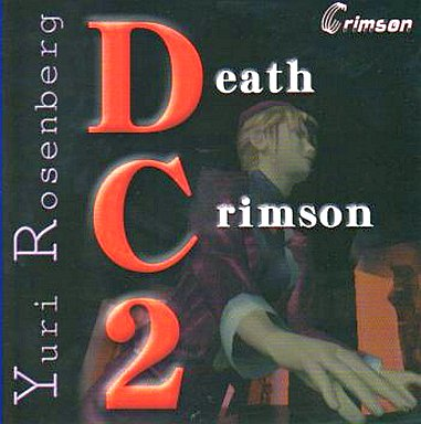 【中古】CDアルバム デスクリムゾン2 ユリ ローゼンバーグ