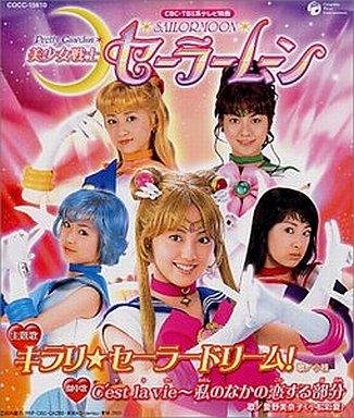 【中古】CDアルバム 小枝/小松彩夏/キラリ☆セーラードリーム!
