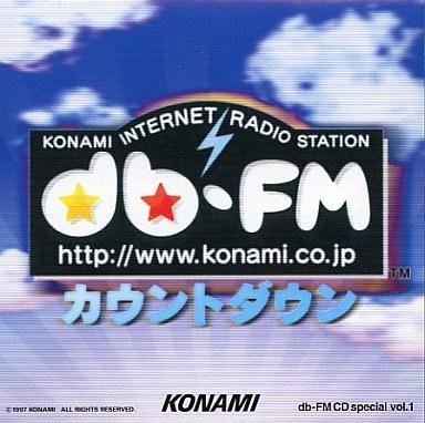 db-FM カウントダウン | 中古 | ...