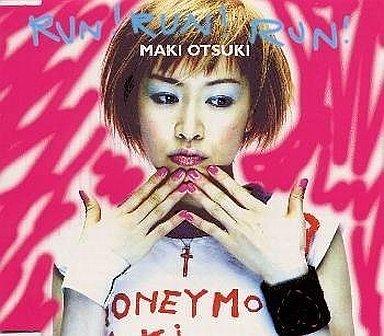 【中古】アニメ系CD 大槻真希 / RUN!RUN!RUN! ワンピース エンディングテーマ