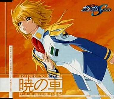 FictionJunction YUUKAの画像 p1_6