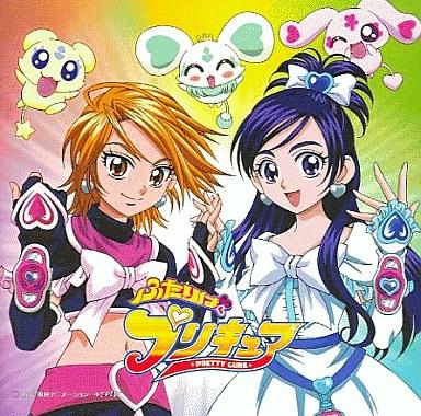 出典www.suruga,ya.jp