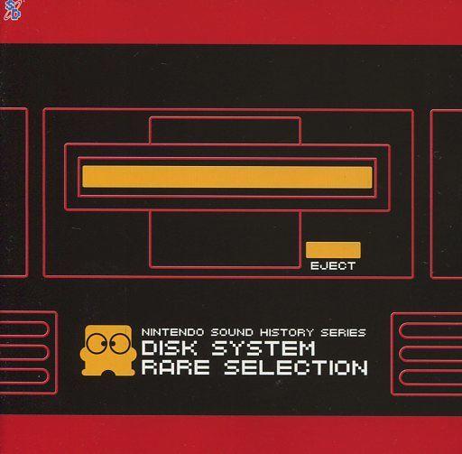 任天堂 サウンドヒストリーシリーズ ディスクシステム レアセレクション
