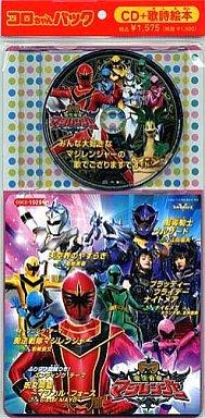 【中古】アニメ系CD 魔法戦隊マジレンジャー2?コロちゃんパック
