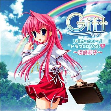 Gift ~ギフト~ ドラマCD Vol.1 ~深峰莉子~
