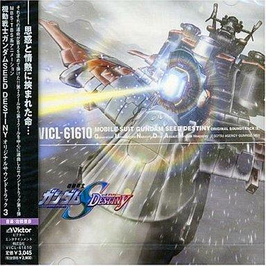 機動戦士ガンダムSEED Destinyの画像 p1_13